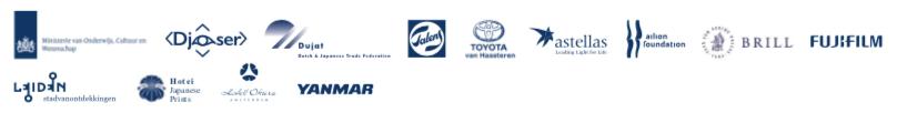 Logos japanmarkt